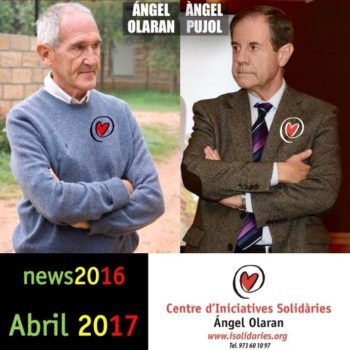 NEWS2016 news 2017